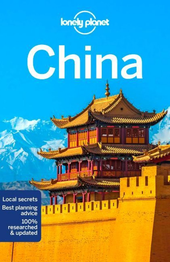 Lonely planet: china (16th ed)
