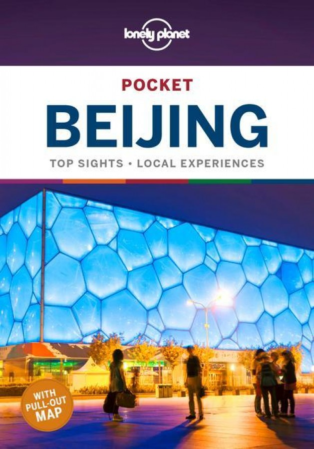 Lonely planet pocket: beijing (5th ed)