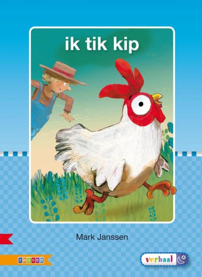IK TIK KIP