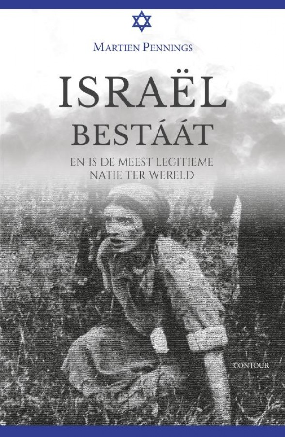 Israël bestaat