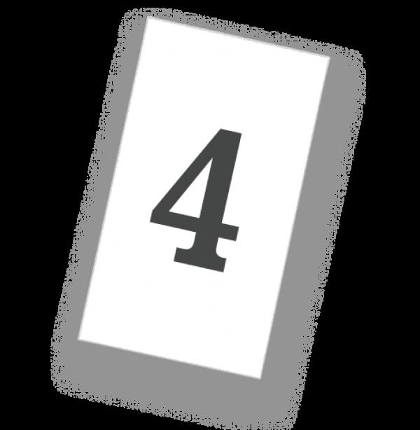 vraag-4