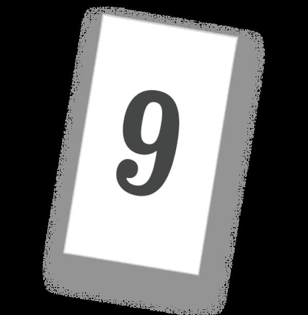 vraag-9