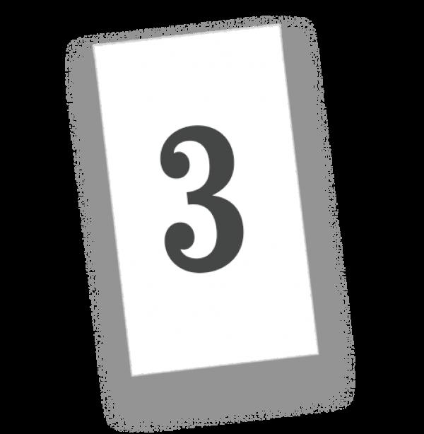 vraag-3