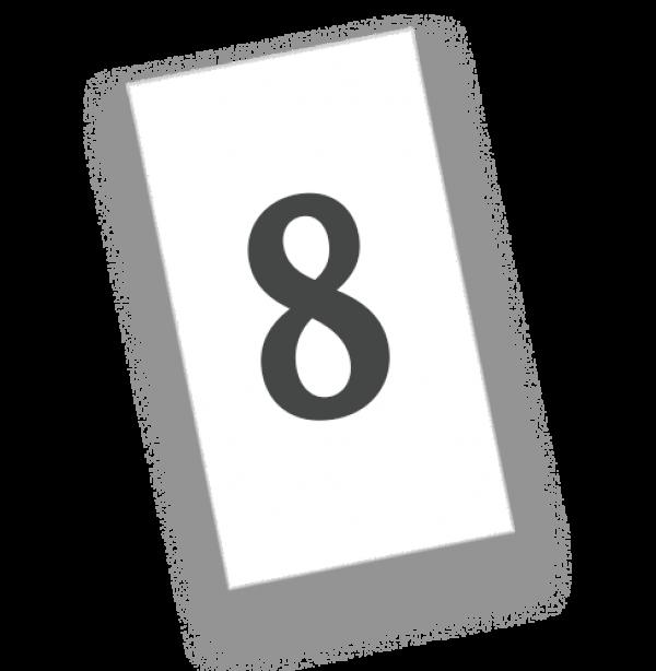 vraag-8