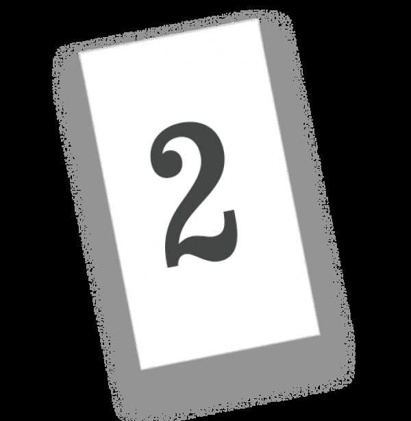 vraag-2